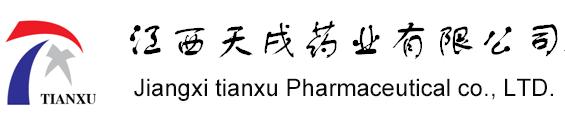 二氯吡啶厂家